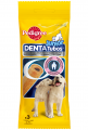 Лакомство для щенков Denta tubos (72гр)