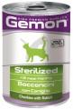 Консервы Gemon Cat Sterilised Pate Rabbit для стерилизованных кошек кусочки кролика (415 г)