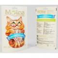 """Лакомство для кошек """"Кусочки тунца""""  Molina"""