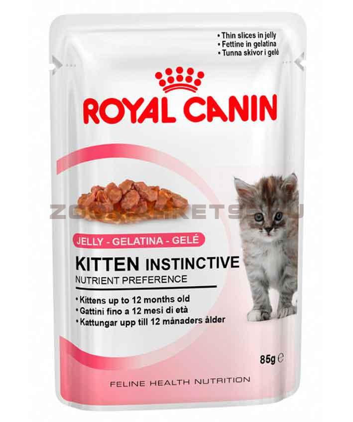 Корм royal canin delicate