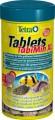 Корм Tetra Tablets TabiMin XL для всех видов донных рыб в виде крупных двухцветных таблеток (133 таб)
