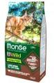Беззерновой корм Monge BWild Cat GRAIN FREE для крупных кошек всех возрастов из мяса буйвола