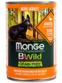 Беззерновые консервы Monge Dog BWild GRAIN FREE Mini для взрослых собак мелких пород  из утки с тыквой и кабачками 400г