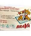 Впитывающие пеленки Брава для собак 40*60см (30шт)
