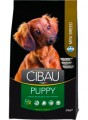 Корм Cibau Puppy Mini для щенков мелких пород (0,8 кг)