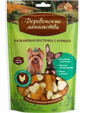 Деревенские лакомства Кальциевые косточки с уткой для собак мелких пород (55гр)