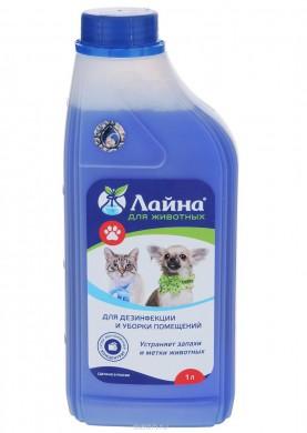 Дезинфицирующее средство Лайна для животных (1л)
