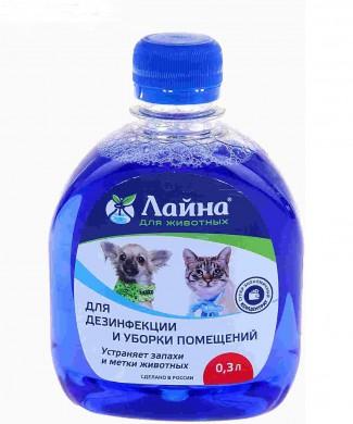 Дезинфицирующее средство Лайна для животных, концентрат (300мл)