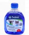 Дезинфицирующее средство Лайна для животных (300мл)