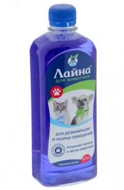 Дезинфицирующее средство Лайна для животных, концентрат (500мл)