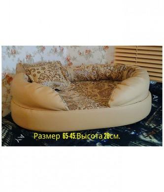 Диван для собак (65*45*20см)