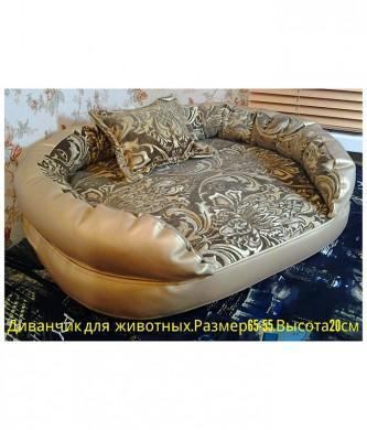 Диван-лежанка для собак (65*45*20см)