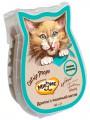 Дропсы Мнямс Catnip Drops с кошечьей мятой для кошек 60 г