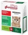Витамины Фармавит Neo Энергия роста для котят (60т)