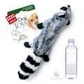 Игрушка для собак GiGwi Шкурка енота с пластиковой бутылкой 52 см