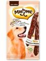 Колбаски Мнямс для собак с говядиной и ягненком (70 гр)