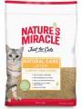 Комкующийся кукурузный наполнитель NM Natural Care для кошачьего туалета 4,5 кг (10 л)