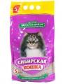 Комкующийся наполнитель Сибирская кошка Экстра для длинношерстных кошек (5л)