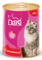 Консервы Darsi для взрослых кошек с телятиной (340гр*15шт)