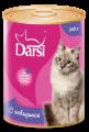 Консервы Darsi с говядиной для взрослых кошек  (340гр)