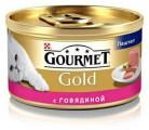 Консервы для кошек Gourmet Gold паштет с говядиной (85гр)