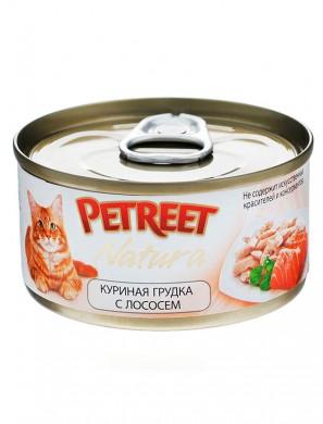 Консервы для кошек Petreet куриная грудка с лососем 70 г