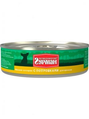 Консервы для щенков Четвероногий Гурман ассорти с потрошками 100гр