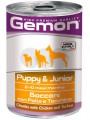 Консервы Gemon Dog для щенков кусочки курицы с индейкой 415 г