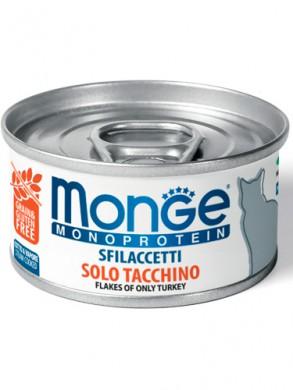 Консервы Monge Cat Monoprotein хлопья для кошек из индейки (80г)