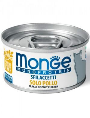 Консервы Monge Cat Monoprotein хлопья для кошек из курицы (80г)