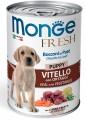Консервы Monge Dog Fresh Chunks in Loaf для щенков мясной рулет телятина с овощами 400г
