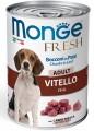 Консервы Monge Dog Fresh Chunks in Loaf для собак мясной рулет телятина (400г)