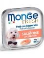 Консервы Monge Dog Fresh для собак с лососем (100 г)