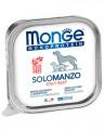 Консервы Monge Dog Monoproteico Solo для собак паштет из говядины (150 г)