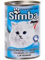 """Консервы Simba для кошек """"кусочки с ягненком"""" (24шт/уп  по 415 гр)"""