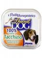 Консервы Special Dog  для собак паштет из 100% мяса индейки (150 г)