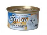 Консервы Simba Cat Mousse для кошек цыпленок/индейка 85 г