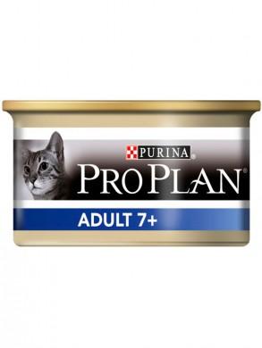 Консервы Pro Plan Adult 7+ для кошек старше 7 лет  (85гр*24шт)