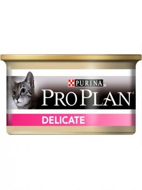 Консервы Pro Plan Delicate для кошек с чувствительным пищеварением (85гр*24шт)