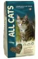 Корм All Cats для взрослых кошек (13кг)