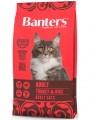 Корм Banters Cat Adult Turkey&Rice для кошек индейка с рисом