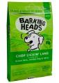 """Корм Barking Heads Chop Lickin' Lamb собак """"Мечты о ягненке"""" с ягненком и рисом"""