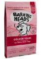 """Корм Barking Heads Golden Years для собак старше 7 лет с курицей и рисом """"Золотые годы"""""""