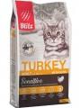 Корм Blitz Adult Cats Turkey для взрослых кошек с индейкой