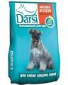 Корм Darsi для собак средних пород