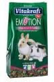 Корм для карликовых кроликов Vita Kraft Emotion Sensitive rabbits (0,6 кг)