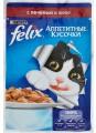 Корм для кошек Felix Аппетитные кусочки с печенью в желе (85гр)