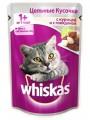 Корм для кошек Whiskas Цельные кусочки курицы с говядиной в соусе (85гр)