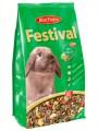 Корм для кроликов Festival (500гр)