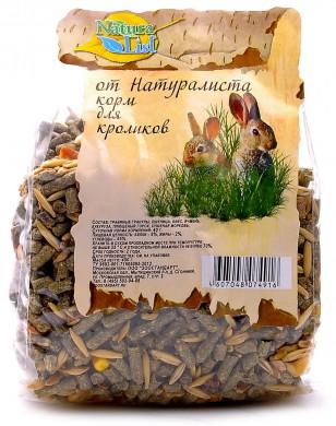 Корм для кроликов Naturalist (450гр)